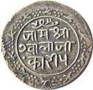 5 Kori - Jam Shree Vibhaji – obverse