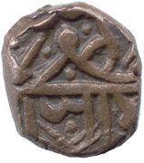 Dokdo - Muzaffar Shah III [Jam Shri Satalji] – obverse