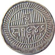 5 Kori - Jam Shree Vibhaji – reverse