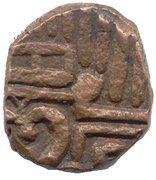Dokdo - Muzaffar Shah III [Jam Shri Satalji] – reverse