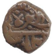 1 Dokdo  sous Muzaffar Shah – obverse