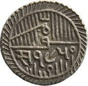 2½ Kori - Vibhaji – obverse