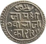 2½ Kori - Vibhaji – reverse