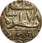 1 Kori - Muzaffar Shah -  obverse