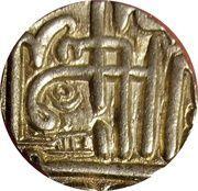 1 Kori - Muzaffar Shah -  reverse
