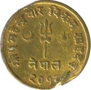2 Paisa - Mahendra Bir Bikram – obverse