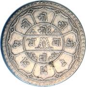 2 Mohars - Prithvi Bir Bikram – reverse