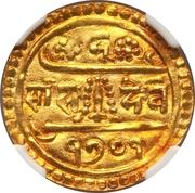 ½ Mohar - Rana Bahadur – obverse