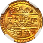 ½ Mohar - Rana Bahadur – reverse