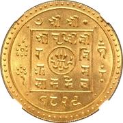 Duitola Asarphi - Prithvi Bir Bikram – reverse