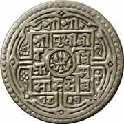 1 Mohar - Prithvi Bir Bikram – obverse