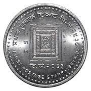 1000 Rupees (Nepal Philatelic Society) – reverse