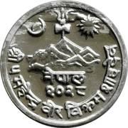 "1 Paisa - Mahendra Bir Bikram (""महेन्द्र"" in obverse inscription) – obverse"