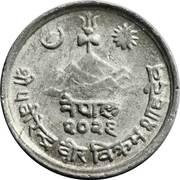 "1 Paisa - Birendra Bir Bikram (""वीरेन्द्र"" in obverse inscription) – obverse"