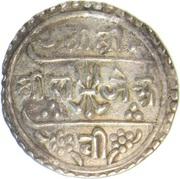 ½ Mohar - Rajendra Vikrama – obverse