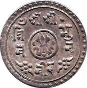 ½ Mohar - Tribhuvana Bir Bikram – obverse