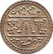 ½ Mohar - Tribhuvana Bir Bikram – reverse