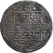 1 Mohar - Rajendra Vikrama – obverse