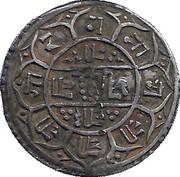 1 Mohar - Rajendra Vikrama – reverse