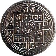 1 Mohar - Tribhuvana Bir Bikram – obverse