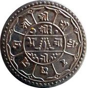 1 Mohar - Tribhuvana Bir Bikram – reverse