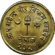 5 Paisa - Mahendra Bir Bikram – obverse