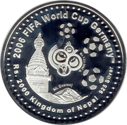 2000 Rupee (FIFA World Cup) – obverse