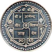 300 Rupees - Gyanendra Bir Bikram (Export Year) – obverse