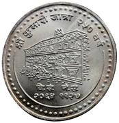 500 Rupees (Kumari Jatra) – obverse