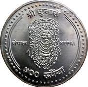 500 Rupees (Kumari Jatra) – reverse