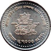 1000 Rupee (Nepal-German Diplomatic Relations) – obverse
