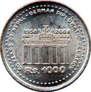 1000 Rupee (Nepal-German Diplomatic Relations) – reverse