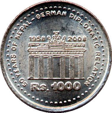 1000 Rupee Nepal German Diplomatic Relations Nepal Numista