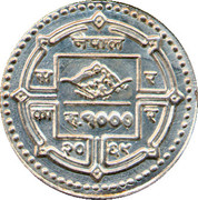 1000 Rupee (Year of Cooperatives) – obverse