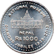 1000 Rupees (National Museum) – reverse