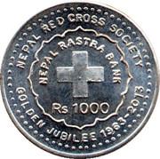 1000 Rupee (Red Cross) – reverse