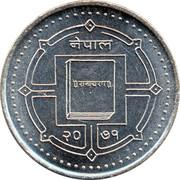 2000 Rupees (Bhanu Bhakta Acharya) – reverse