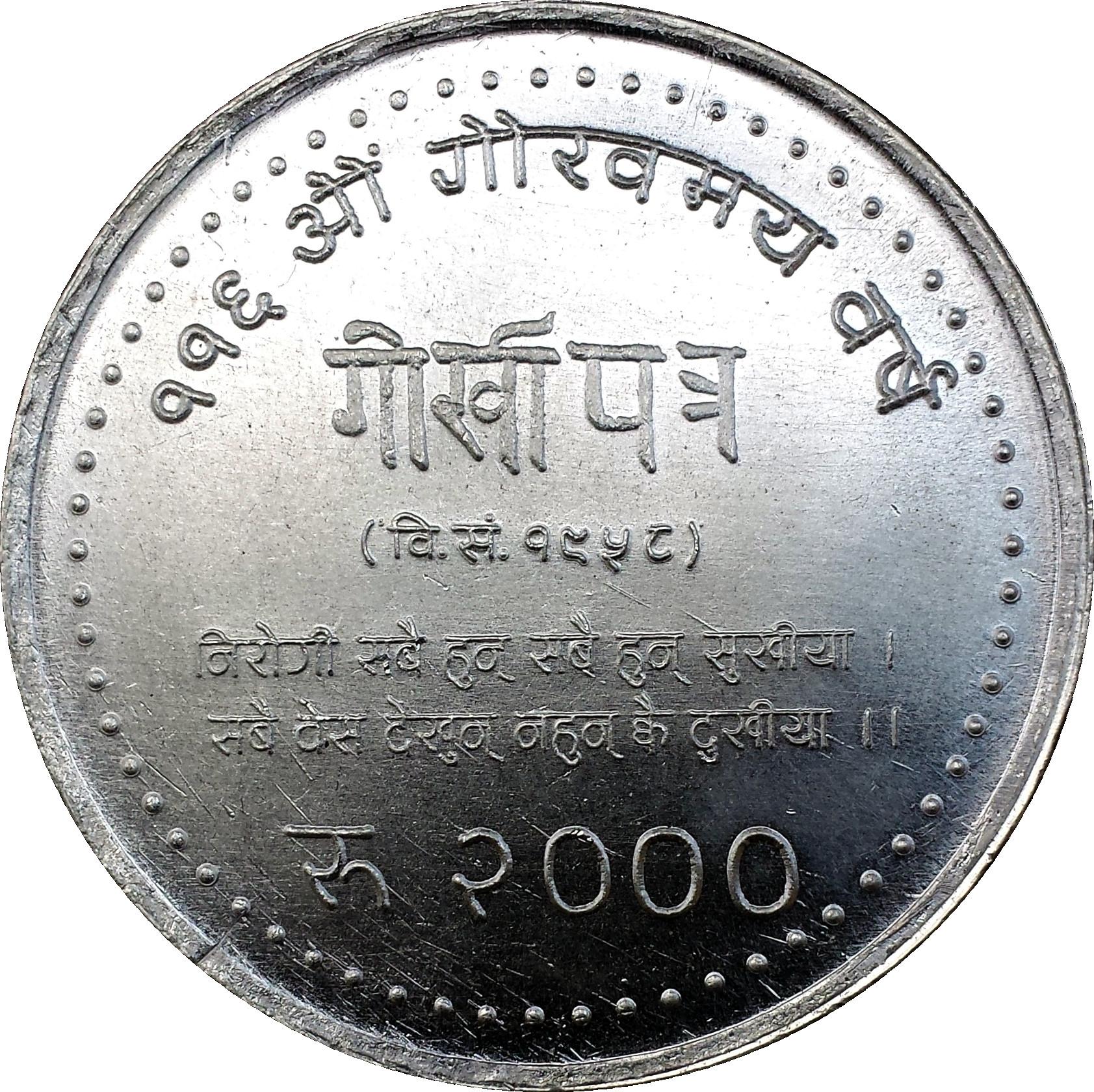 Usd To Nepal Ru Forex Bonus