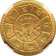 1 Ashraphi, Tola - Tribhuvana Bir Bikram – reverse
