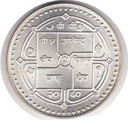 500 Rupees - Gyanendra Bir Bikram (Mt. Everest) – obverse