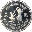 250 Rupees - Birendra Bir Bikram (Save The Children) – reverse