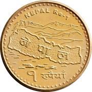 1 Rupee - Monarchy/Republic -  reverse