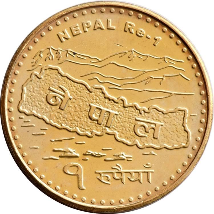 1 Ru Monarchy Republic Nepal Numista