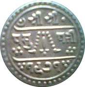 ½ Mohar - Tribhuwan Bir Bikram – reverse