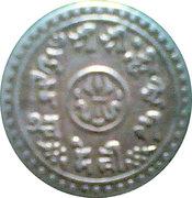 ½ Mohar - Tribhuwan Bir Bikram – obverse