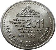1000 Rupees (Tourism Year 2011) – reverse