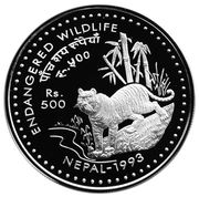 500 Rupees - Birendra Bir Bikram (Tiger) – reverse