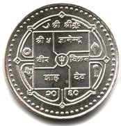 500 Rupees - Gyanendra Bir Bikram (50th Year of Management Education) – obverse