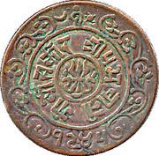 1 Paisa - Prithvi Bir Bikram (1881 - 1911) – reverse