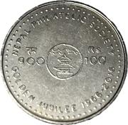 100 Rupees (Nepal Philatelic Society) – obverse